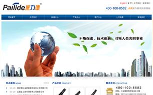 玉山县国林五金电器有限公司