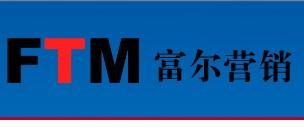 江西富尔传媒有限公司